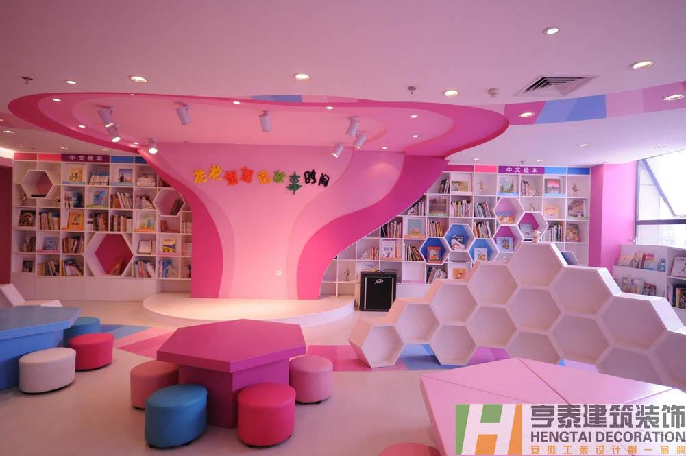粉色系幼儿园装修效果图